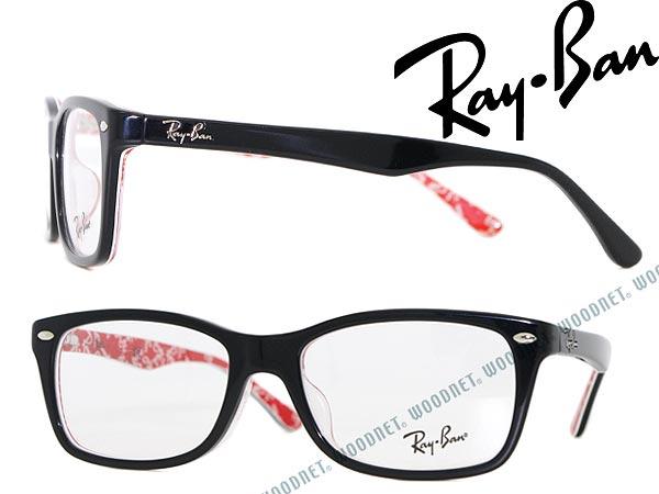 1e481fb64ffd Discount Name Brand Prescription Glasses. ray ban ...