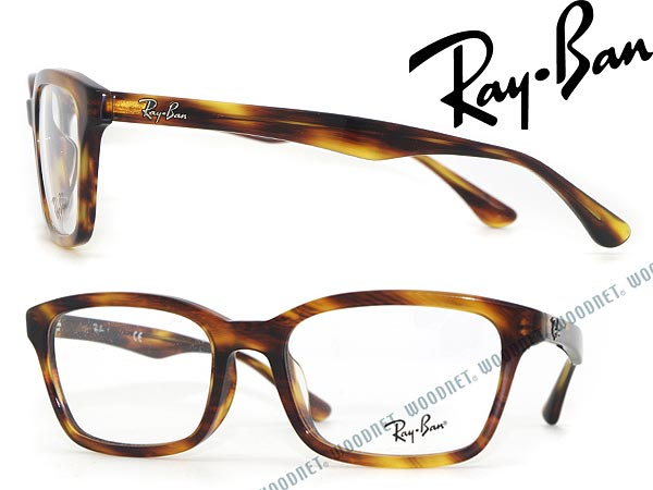 Woodnet Rakuten Global Market The Pc Glasses Lens