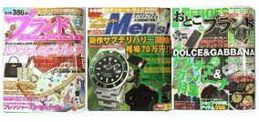 ブランドBargain・Men'sブランドBargain