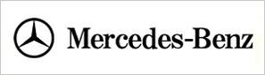 Mercedes-Benz メルセデスベンツ