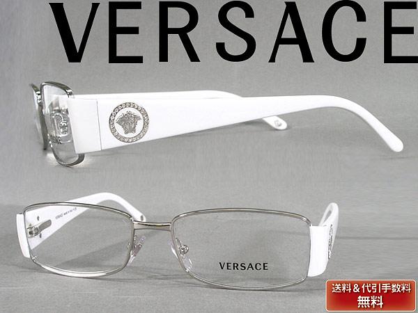 Versace Reading Glasses Frame : woodnet Rakuten Global Market: VERSACE Versace glasses ...