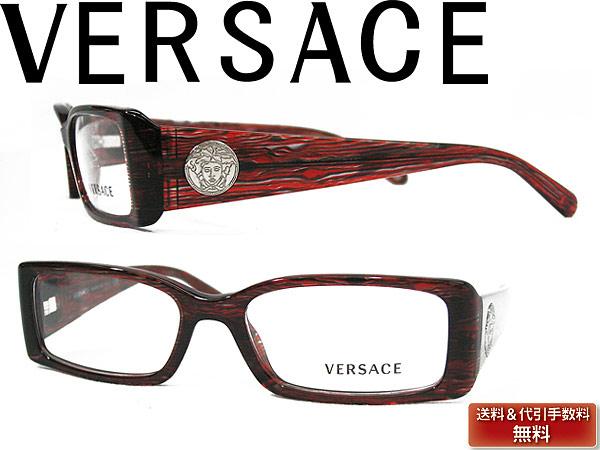 2fb619646ce8 Versace Glasses Repair Parts