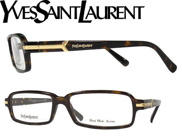 Buy Yves Saint Laurent Mens Eyeglasses Ysl Leather Tote Bag
