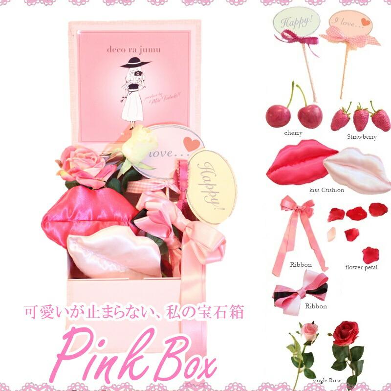 楽天市場 snsbox 可愛い インスタ フォトジェニック pic ピンク 可愛い