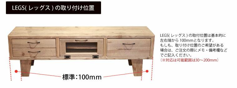 Dタイプテレビボード