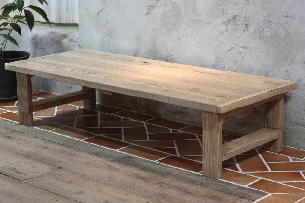 OLD ASHIBAローテーブル
