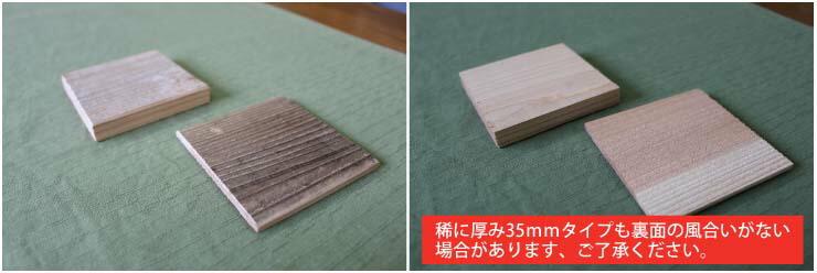 OLD ASHIBA 足場板古材 スクエア木っ端 端材 木材