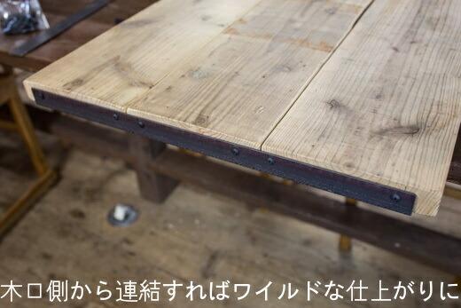 幅つなぎ材をアングルで補強