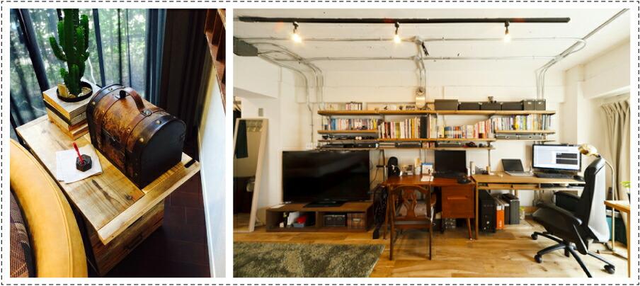 OLD ASHIBA フリー板 お客様使用例 棚 デスク 書斎 サイドテーブル