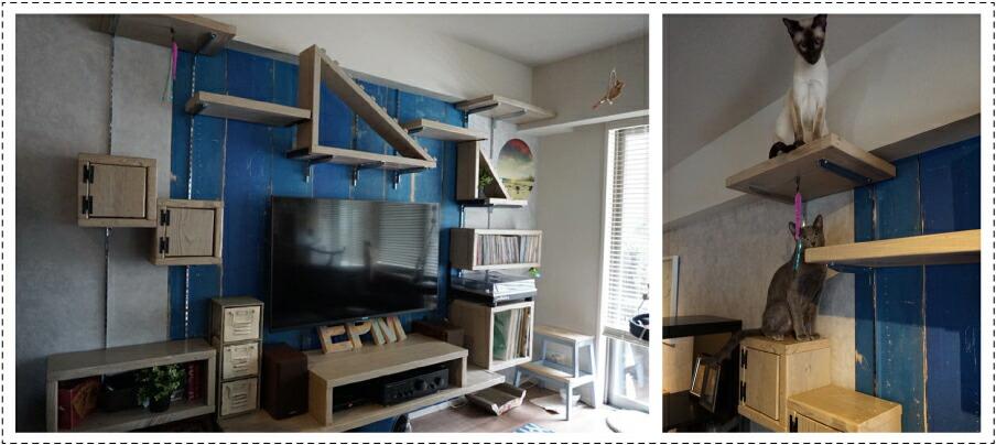 OLD ASHIBA フリー板 お客様使用例 キャットウォーク TVboard ラック