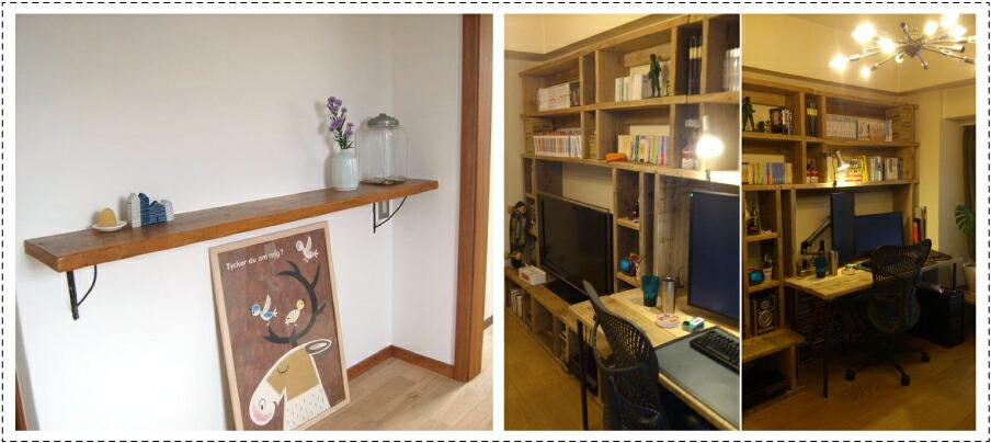 OLD ASHIBA フリー板 お客様使用例 飾り棚 壁面収納 デスク DIY