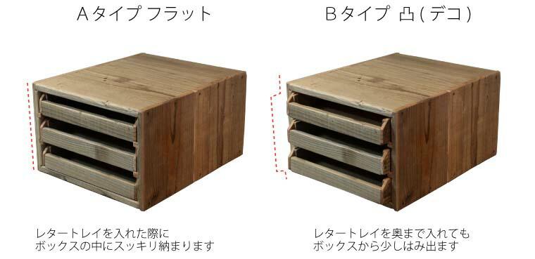 OLD ASHIBA(足場板古材)トレイボックス A4サイズ