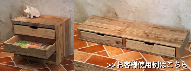DIY おすすめ シンプル 棚 シェルフ 引き出し 簡単