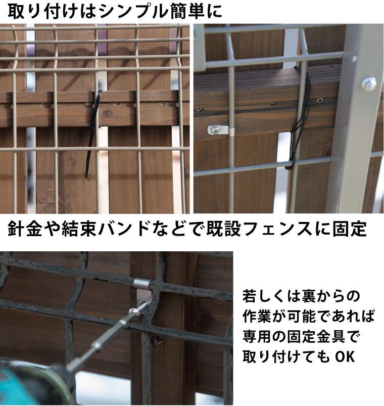 取り付け シンプル 簡単 結束バンド 針金 固定金具