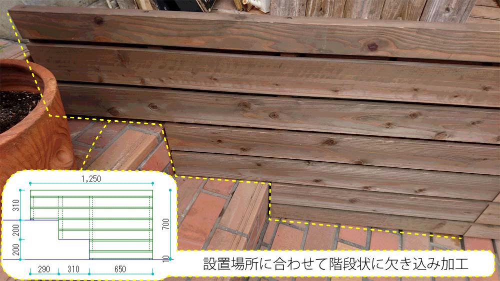 ウッドフェンス ボーダー 木製 目隠し
