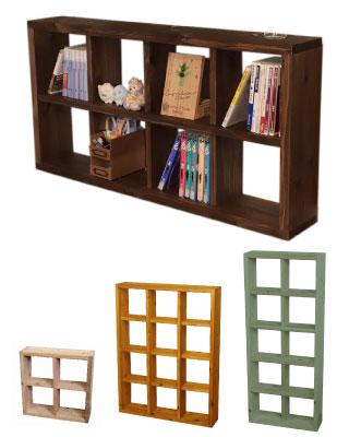 SUGI 国産杉 ラック ボックス 重ねる 並べる キッチン 雑貨 ディスプレイ CDラック ブックラック 本棚 DVD 収納