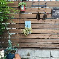 ネットフェンス メッシュフェンス リフォーム ウッドフェンス 簡単 木製 本格的 国産 無垢