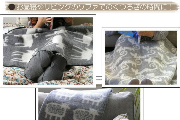 Woodspace Wool Blanket Animal Series Klippan Klippan