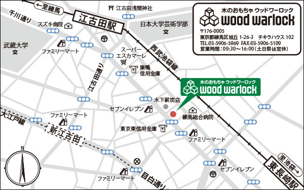 江古田地図