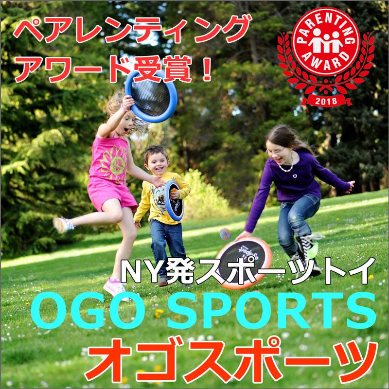 オゴスポーツ