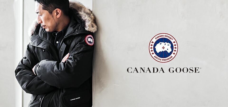 世界最高峰のダウンジャケット、カナダグースの商品一覧