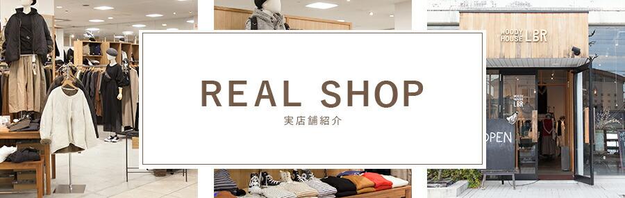 realshop