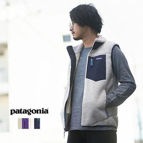 パタゴニア 23048