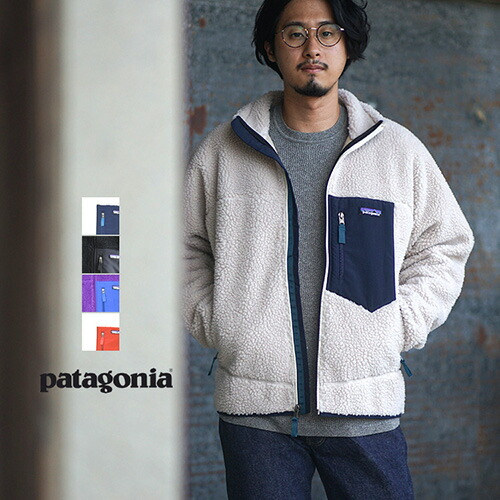 パタゴニア 23056