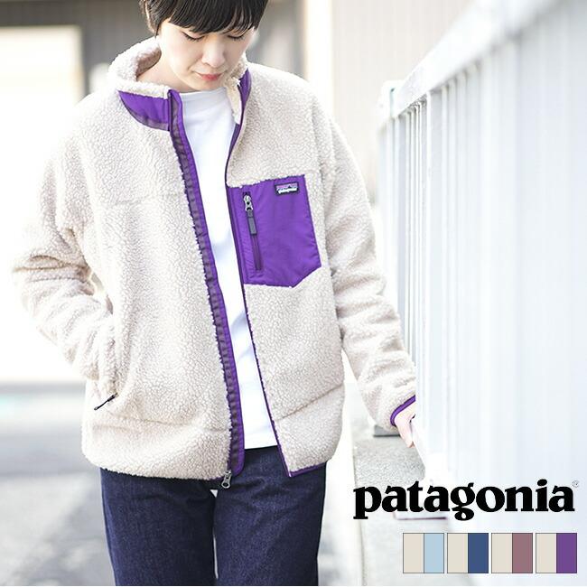 パタゴニア 65625