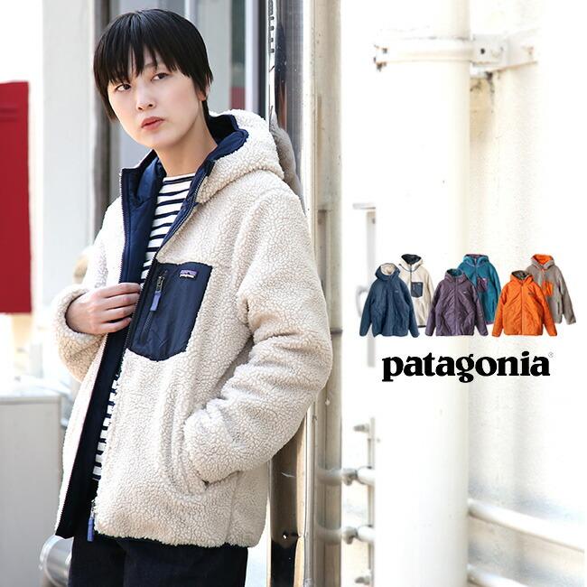 パタゴニア 68095