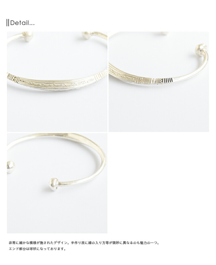 West Coast Jewelry Sterling Silver Satin Cross Pendant