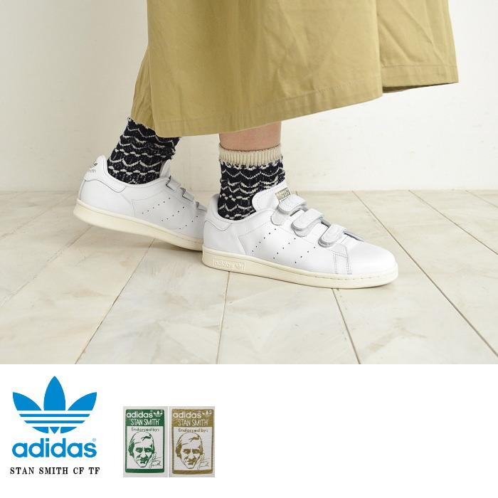 Adidas Stan Smith Womens Singapore