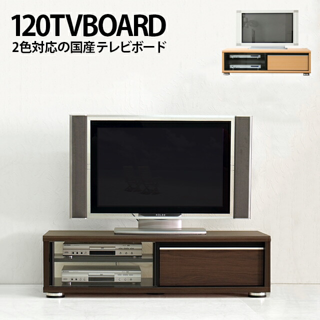 woodylife: TV stand TV sideboard lowboard completed wood