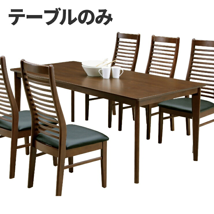 474a85e1ae90 ... 6 people hung wooden Scandinavian Brown dining set · su-safuran-005. Dining  table 180 cm wide wooden Scandinavian dark brown