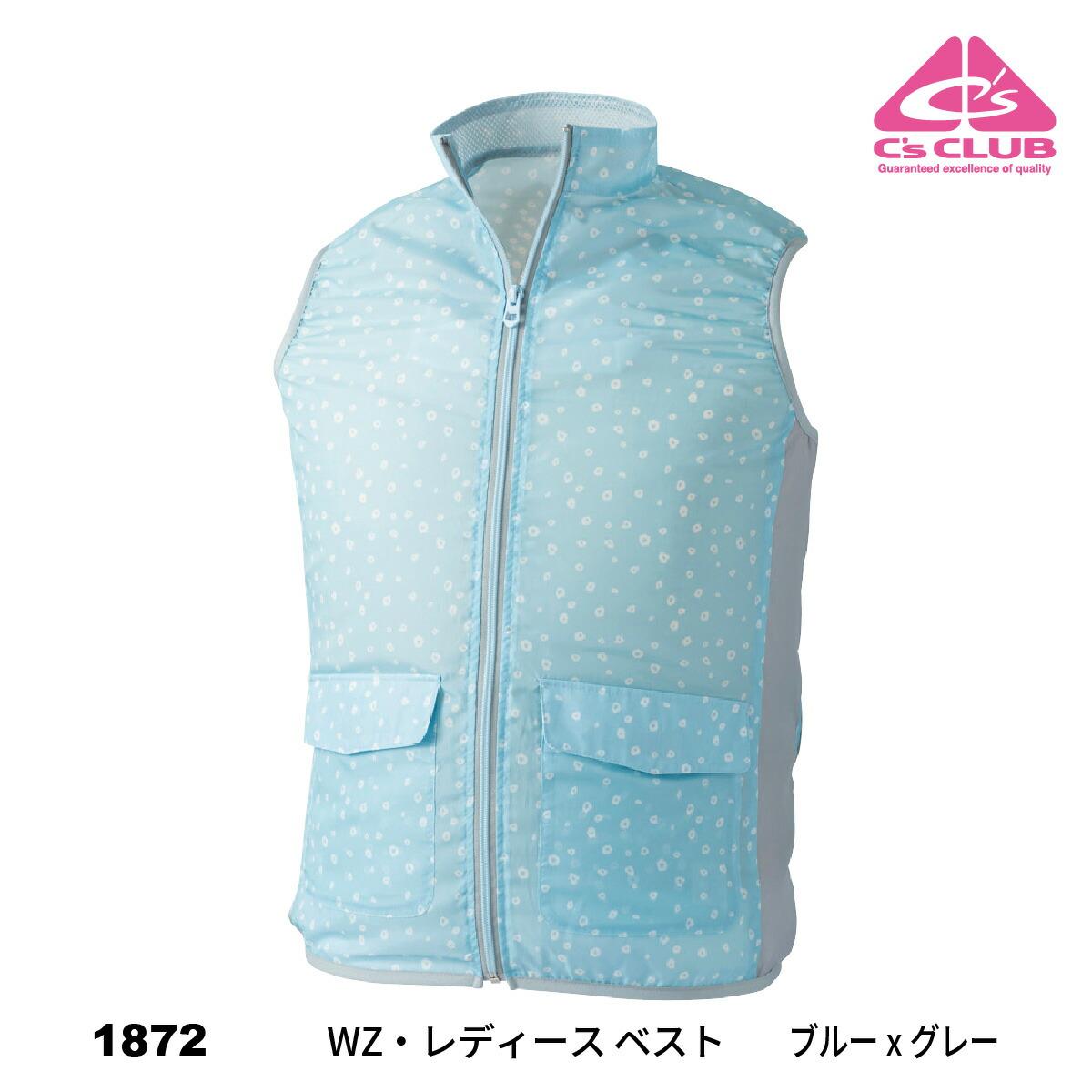 1872-829.ブルー×グレー