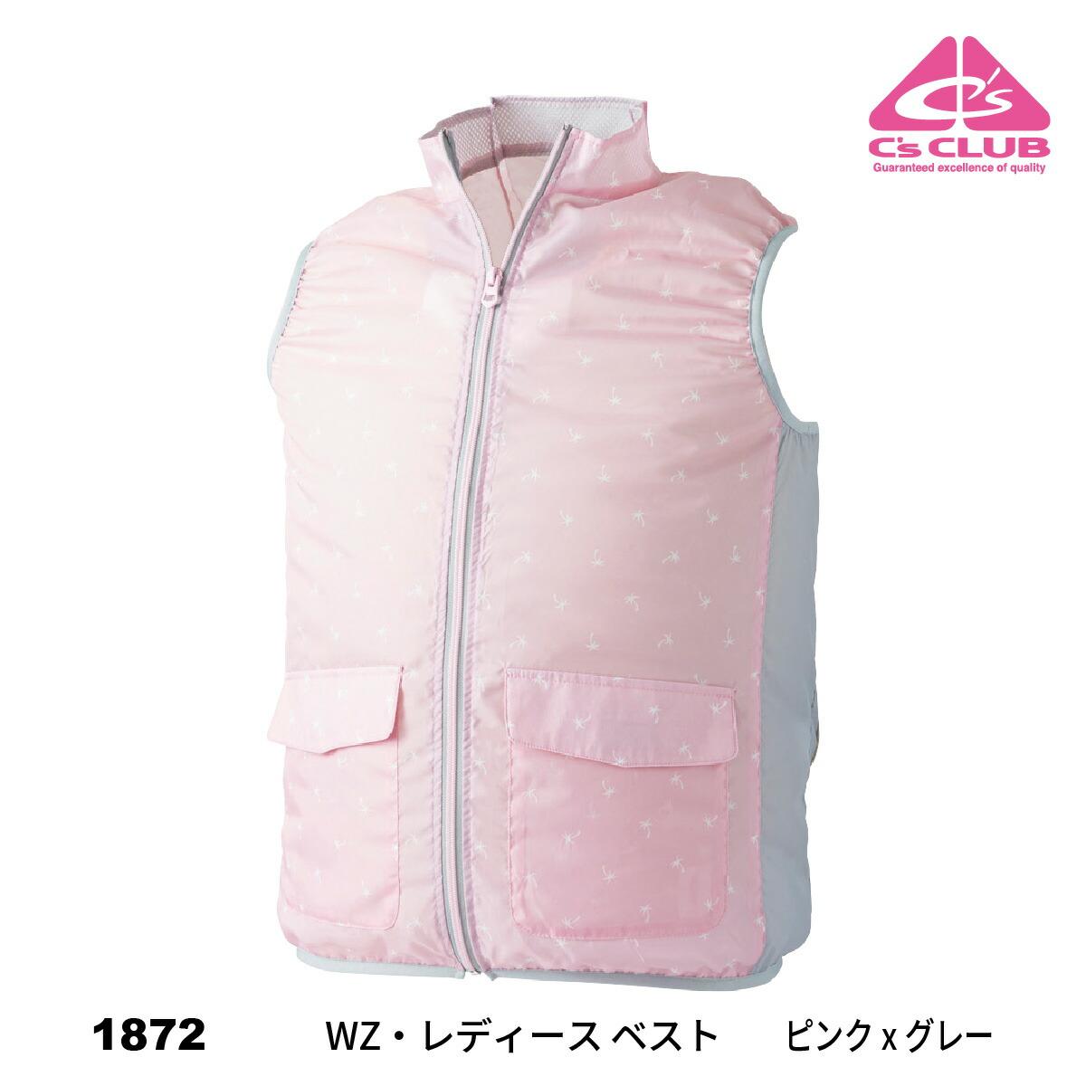 1872-830.ピンク×グレー