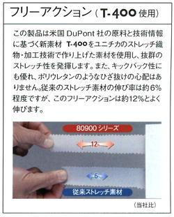 ji80900texexp.jpg