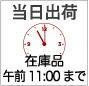 トップ中央時計