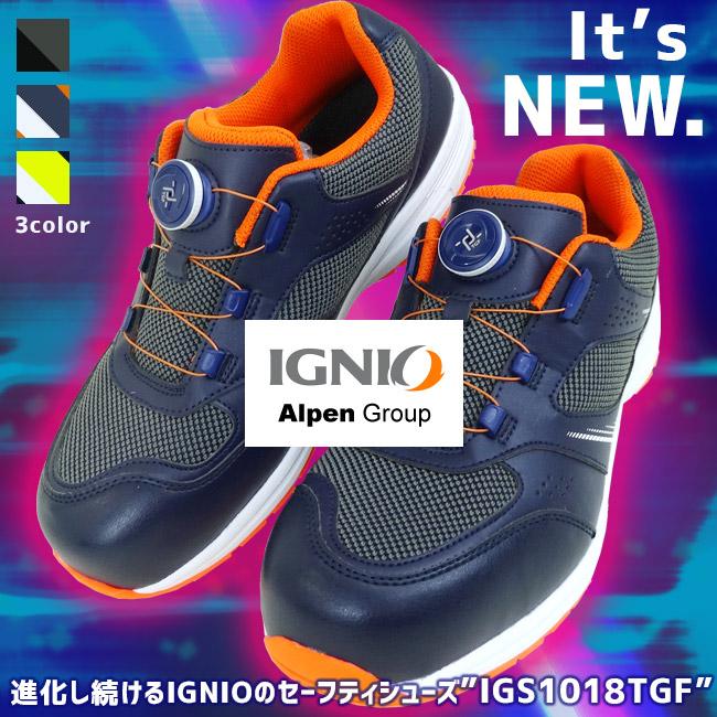 IGNIO 1018