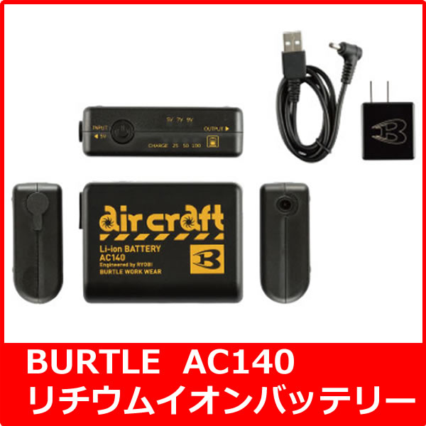 burtle707