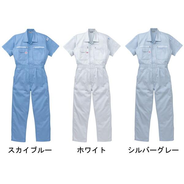wear02799-2.jpg