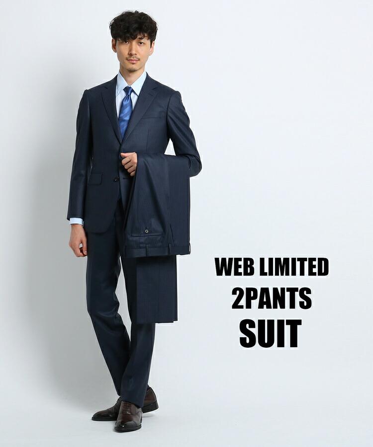 BR070(タケオキクチ)通販|【 WEB 限定 】シャドーストライプツーパンツスーツ [ メンズ スーツ ツーパンツ ]