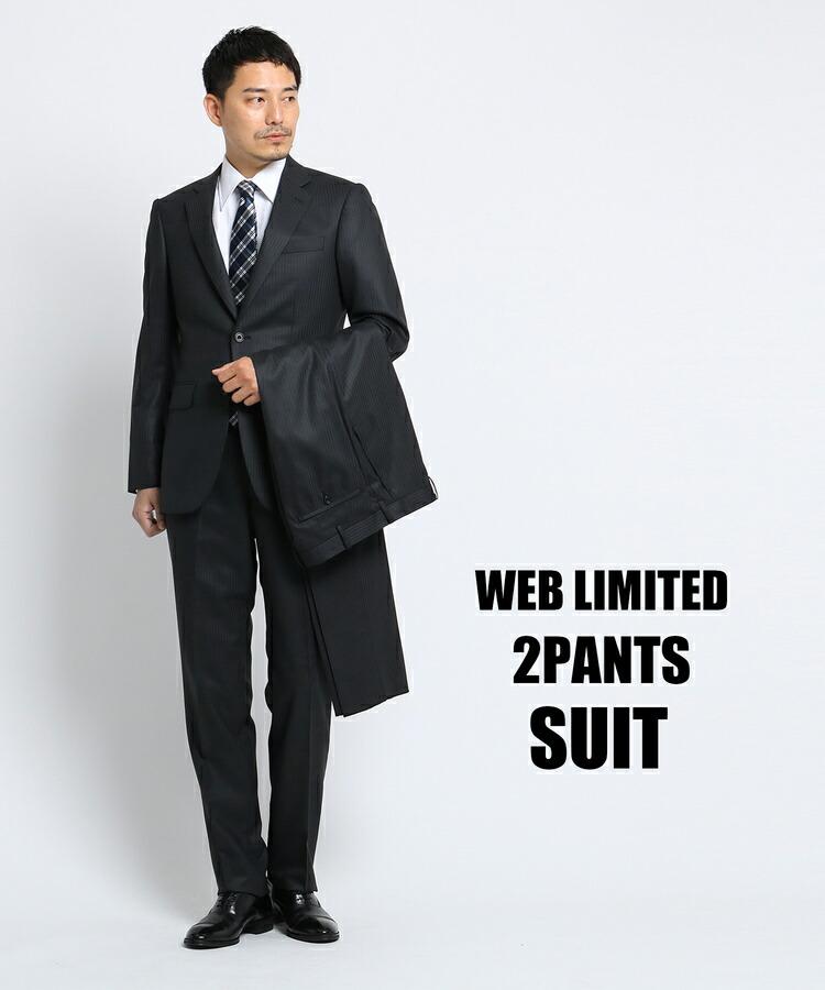 TAKEO KIKUCHI(タケオキクチ)通販|【 WEB 限定 】シャドーストライプツーパンツスーツ [ メンズ スーツ ツーパンツ ](ブラック(019))