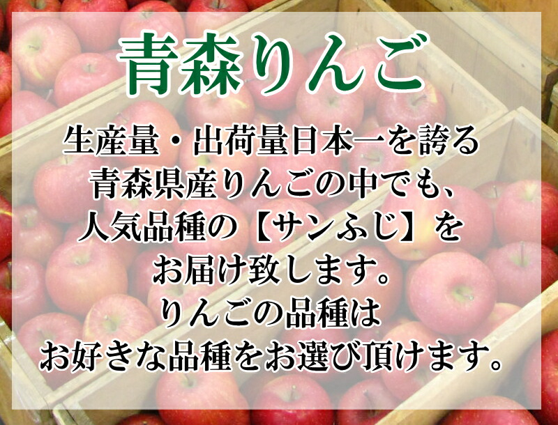 りんごの品種について