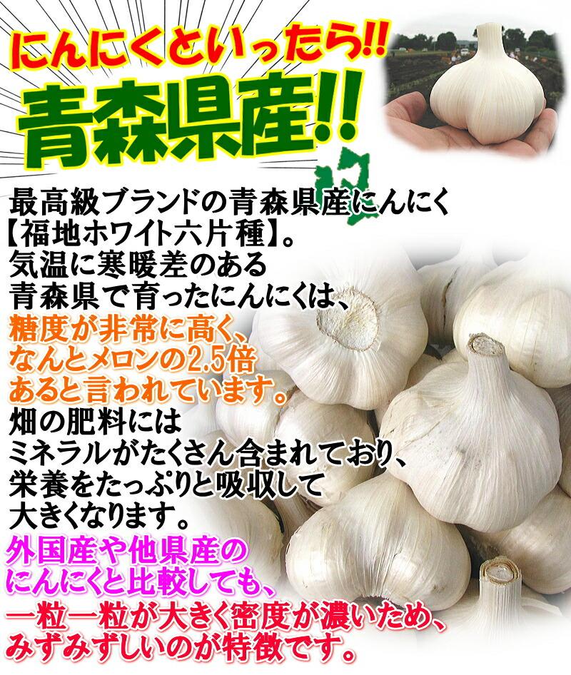 福地ホワイト六片種
