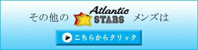 Atlantic STARS MENS