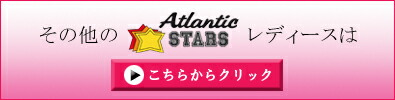Atlantic STARS LADYS