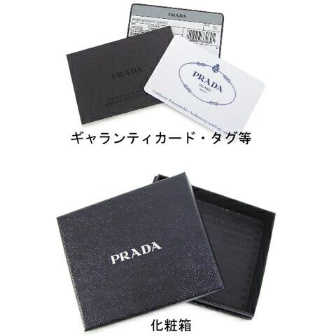 プラダ カードコインケース