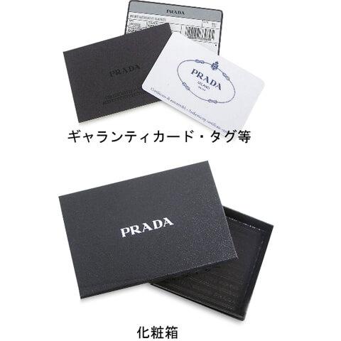プラダ 2ツ折財布