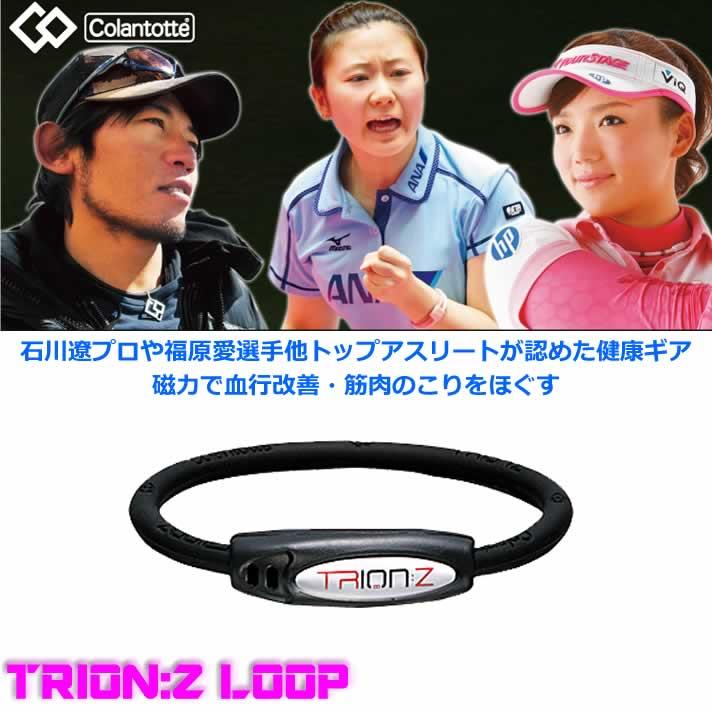 TRION:Z ループ【ブラック/L】